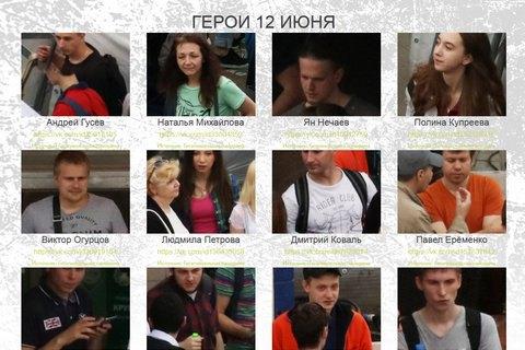 В сети появился сайт с личными данными участников акции Навального