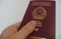 Украина ввела безвизовый режим для Македонии
