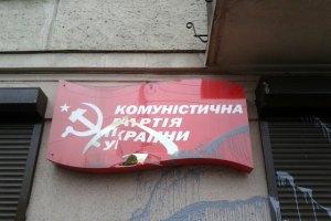 Приемная Симоненко в Одессе подверглась нападению