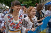 У Києві пройшов XIII Мегамарш у вишиванках