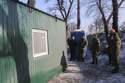 У Донецькій області запустили сайт про роботу поліції в зоні АТО