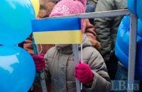 Полиция открыла дело за агитацию в детском саду Киева