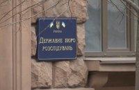 """Устінова: """"Адвокат Януковича Бабіков знав, що стане заступником директора ДБР ще до конкурсу"""""""