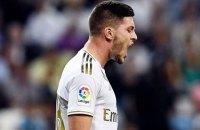"""Форварду """"Реала"""" загрожує пів року в'язниці"""
