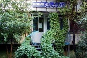 Янукович ветировал запрет на аренду квартир под офисы