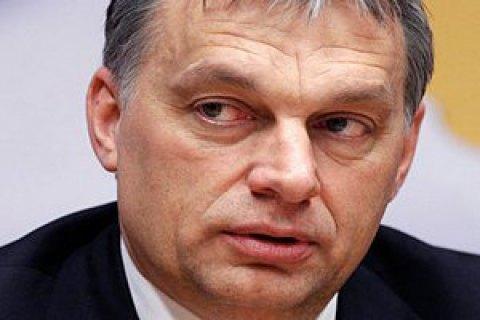 Орбан підтримав зовнішньополітичні плани Трампа