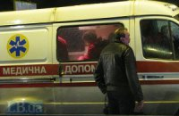 В киевской школе - дифтерия
