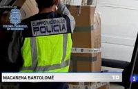 Видео с украинскими масками в Испании оказалось архивным