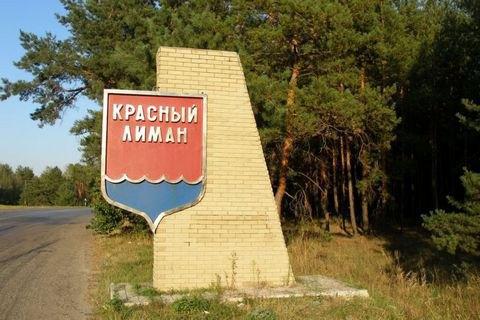 Порошенко напомнил об освобождении Красного Лимана от оккупантов 7 лет назад