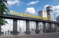 В Донецкой области обстреляли крупнейшую шахту