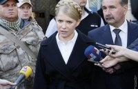 Тимошенко надеется на помощь армии со стороны нового правительства