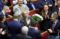 45 депутатів оскаржили в Конституційному Суді призначення Денісової омбудсменом