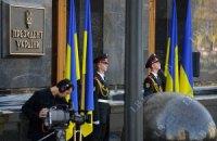 Украина не отреагирует на претензии Европы, - источник в АП