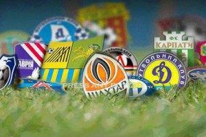 Найближчі матчі Прем'єр-ліги перенесуть