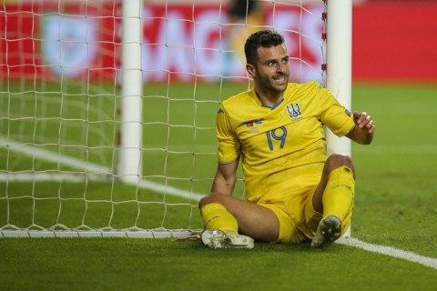 УЄФА відкрив справу проти збірної України через Мораеса