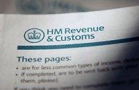 Податківці в Британії помилково оштрафували 12 тисяч осіб