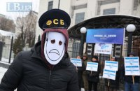 """У Кременчуці агента ФСБ """"Дементія"""" посадили на 12 років"""