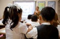 """Шкарлет про дистанційне навчання: """"Першокласники повинні відчути всю соціалізацію в школі"""""""