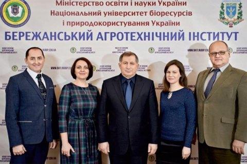 Новим головою Держлісагентства став Василь Кузьович