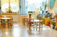 У Чернівцях батько звинуватив дитсадок у булінгу доньки через не здані на подарунок до 8 березня гроші (оновлено)