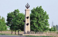Николаев переименовал площадь Ленина