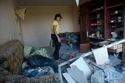 Двоє цивільних загинули у Донецькій області