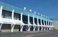 """Первый рейс из аэропорта """"Николаев"""" в Киев отменили из-за нехватки пассажиров"""