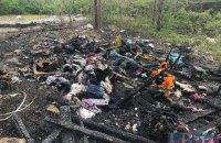 В Киеве сожгли палатку, в которой жили ромы (видео)
