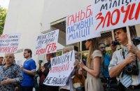 Журналисты собрались снова пикетировать Кабмин