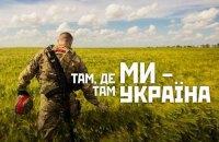 В Киеве пройдет международный волонтерский и ветеранский форум