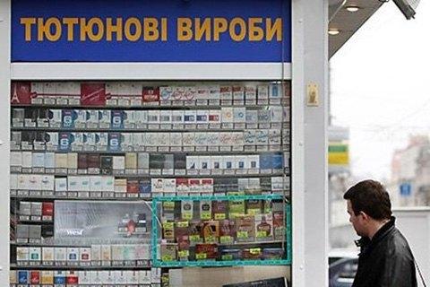 Місцеві бюджети недоотримали 2 мільярди гривень від роздрібного продажу сигарет