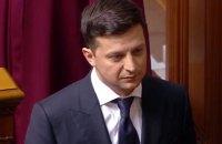 Зеленский призвал украинцев возвращаться из эмиграции