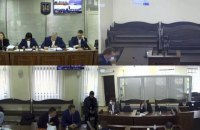 Рада дозволила судам розглядати кримінальні справи в режимі відеоконференції