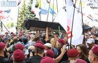 На акції протесту підприємців у Києві сталися сутички з поліцією через домовини і похоронні вінки