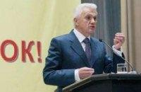 Литвин встанет на защиту Конституции