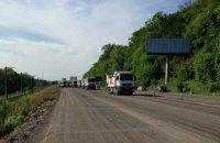 Польские фирмы отремонтируют 144 км украинских автодорог на 60 млн евро