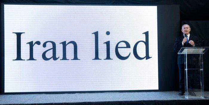 Беньямин Нетаньяху во время доклада о ядерном потенциале Ирана, Тель-Авив, 30 апреля 2018.