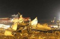 Найдена кассета речевого самописца упавшего в Казани Boeing