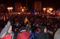 У Черкасах усіх активістів Євромайдану звільнили з-під варти, - прокуратура