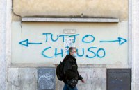 В Италии решили закрыть все магазины, кроме продуктовых и аптек