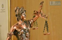 """Верховный Суд назвал """"виновных"""" в отсрочке дела Суркисов"""
