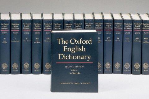 Оксфордський словник не зміг обрати одне слово року-2020