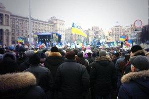 На схвалення Майдану винесли склад Кабміну на чолі з Яценюком
