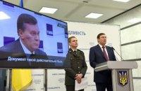 Луценко: очікуємо приїзду Януковича з нетерпінням, конвоєм і наручниками