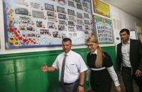 """""""Батьківщина"""" виступає проти закриття сільських шкіл"""
