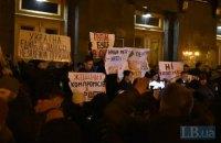 """Зеленський назвав акції проти """"капітуляції"""" козирем у руках Путіна"""