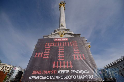 Меджліс закликав запалити свічку ввечері 17 травня на пам'ять про депортованих кримських татар
