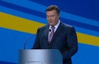 Янукович побачив в Україні зміцнення демократії та права