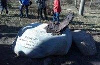 На Аскольдовій могилі в Києві відкрили пам'ятний знак Шевченкові