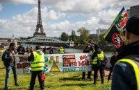 """Ювілейна 25-та акція """"жовтих жилетів"""" у Франції стала найнечисленнішою від початку протестів"""